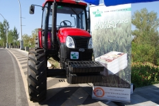 """Farm Credit Armenia"" UCO CC Partcipated at ""Armenia EXPO 2011"" Exhibition"